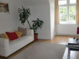 2 bedroom flat in West Hampstead London, London, NW6 (2 bed) (#980499)