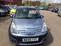 Nissan Pixo. 1.0.Low mileage 5 door economical hatchback Long mot