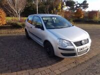 Volkswagon Polo 09 Plate only 42000 miles