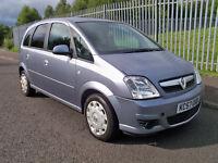 Vauxhall Meriva 1.6 Energy 2007 (57)