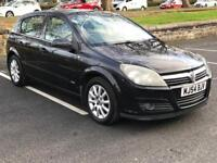 "£1298!! 2004 VAUXHALL ASTRA ""DESIGN"" 1.6 *LOW MILEAGE *5 DOOR *LEATHER SEATS *ALLOYS"