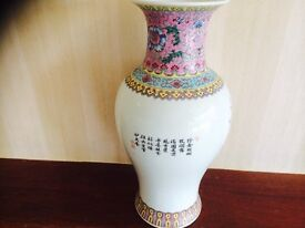 Chinese Vase Pem Vase Famille Rose , Turquoise and Yellow with 6 Quinlon Marks to base