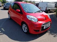 2011 CITROEN C1 VTR+ LOW INSURANCE LOW TAX IDEAL FIRST CAR NOW £200 OFF AT 2795