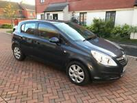 LOW INSURANE GROUP AND LOW MILEAGE VAUXHALL CORSA EXCLUSIVE 1.2 MANUAL PETROL 5 DOORS
