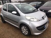PEUGEOT 107 1.0 5 DR 2007(57)* IDEAL FIRST CAR * CHEAP INSURANCE * £20 ROAD TAX A YEAR * HPI CLEAR
