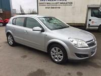 2008/58 VAUXHALL ASTRA 1.8 ELITE AUTO # TOP MODEL # HEATED LEATHERS # GENUINE LOW MILES # CAT D