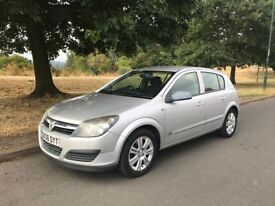 VAUXHALL ASTRA 1.6 LIFE 2006/06 LOW MILES ONE PREVIOUS OWNER