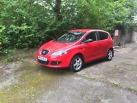 Seat Altea 1.6 Reference + Low Mileage for Year + Mot + Service History +