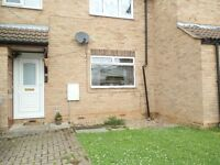 2 BEDROOM MID TERRACED HOME WITH PRIVATE DRIVEWAY NOW AVAILABLE ON NORTH BRANSHOLME