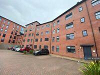 2 bedroom flat in West Point, Derby, DE1 (2 bed) (#1147566)