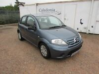 2006 CITROEN C3 DESIRE 1.4 HDI DIESEL 30£ ROAD TAX 1 YEAR MOT