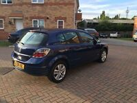 2008 VAUXHALL ASTRA SXI 1.6, MOT FULL 12 MONTHS, BRAND NEW BRAKE DISCS, EXCELLENT DRIVE, HPI CLEAR