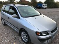 Mitsubishi Space Star S DI-D 1870cc Turbo Diesel 5 speed manual 5 door hatchback 55 Plate 29/09/2005