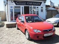 proton gen 2 1.6 (LOW MILEAGE)