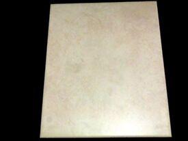B&Q Helena Wall Tiles Light Beige 200mm x 250mm
