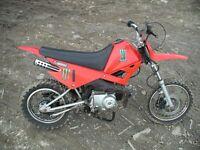 "Off Road Pit bike - Kids /Child's Field Motorbike - 70GY-4A - 70cc"""