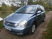 KIA SEDONA 2.9 CRDi LS Auto LUXURY SEVEN SEATS F/S/H FREE ROAD TAX FOR ONE YEAR (blue) 2007