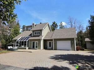334 000$ - Maison 2 étages à vendre à Lac-Drolet