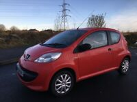 PEUGEOT 107 1.0 KISS PETROL 58 REG ROAD TAX £20 YEAR MOT JANUARY 12TH 2021 LOW INSURANCE 60+ MPG