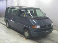 Orange front indicator lenses for VW Caravelle / Transporter T4