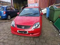 HONDA CIVIC 1.6 PETROL 3DR TYPE-S BREAKING 03-04-05 FOR SPARES 1X WHEEL NUT