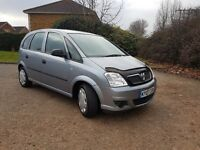 Vauxhall Meriva 1.3 LIFE 5d 73 BHP LOW MILES & 13 SERVICE STAMPS!