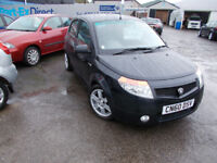 PART X DIRECT OFFERS THIS VERY CLEAN PROTON AUTOMATIC 1.1 LOW MILES COMES WITH NEW MOT +WARRANTY !!