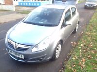 ** Cheap 2009 Vauxhall Corsa - AUX, low tax and insurance, very economical **