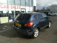 DIESEL !! 2009 58 NISSAN QASHQAI 1.5 TEKNA DCI 5D 105 BHP **** GUARANTEED FINANCE **** PART EX WEL