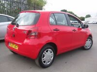TOYOTA YARIS 1.0 CC NEW SHAPE 57 REG #### £1750 ONLY #### IDEAL FIRST CAR #### 5 DOOR HATCHBACK