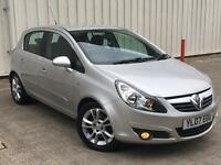 VAUXHALL CORSA 1.2 SXI PETROL 5DR- SERVICE HISTORY-EXCELLENT COND-2 KEYS-SMOOTH CAR