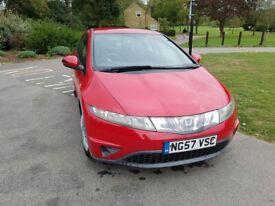 image for 2007 Honda Civic 1.4 i-DSI SE 5dr Honda Hatchback+ULEZ+HPI Clear+Service History+2 Keys+1 F/Keeper