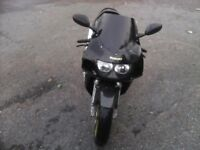 GSXR 600 Srad for sale only