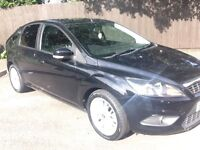 (58) Ford Focus only 29k from new!