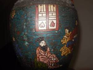 Antique Oriental Vase Bowral Bowral Area Preview