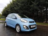 2015 KIA PICANTO 2 ECODYNAMICS 1.25 ISG 5DOOR PETROL MAGNIFICENT LOW MILEAGE EXAMPLE TOTALLY AS NEW