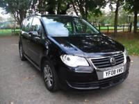 VOLKSWAGEN TOURAN 1.9 TDI SE 105+ FREE 3M WARRANTY + FINANCE AVAILABLE + CALL 01162149247 2008
