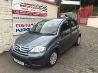 CITROEN C3 1.4i Cool (grey) 2007