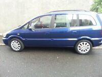 VAUXHALL ZAFIRA ELEGANCE MPV..7 SEATER..MOT TILL MAY 2017.. RELIABLE FAMILY CAR..GOOD CONDITION..