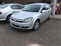1.4 Astra 55 plate