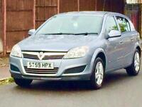 2009 VAUXHALL ASTRA DESIGN 1.4 LOW MILEAGE FULL YEARS MOT 3 MONTHS WARRANTY