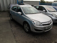 2009 09 VAUXHALL ASTRA 1.4 ACTIVE 53,000 MILES ONLY BARGAIN!!!!!!