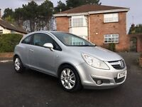 2009 VAUXHALL CORSA 1.4 DESIGN ** FINANCE AVAILABLE ** ALL CARDS ACCEPTED