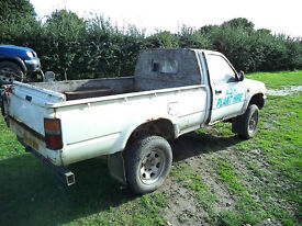 wanted toyota hilux pickups 4x4 and 2 wheel drive any condition any location the good the bad