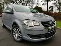 Aug 2009 Volkswagen Touran 1.9 Tdi SE 7 Seater 105bhp 6 Speed! FSH! ONE OWNER! FINANCE/WARRANTY!