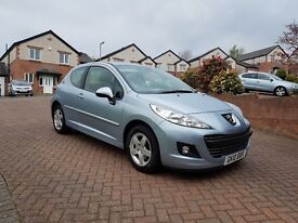 Peugeot 207 Vti SPORTIUM for sale - 39000 miles ONLY. OFFERS AROUND £2750