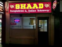 Successful Indian Takeaway in Prime Location for Sale and huge potential in near future