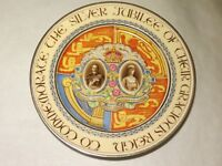 Paragon King George V & Queen Mary 1935 Silver Jubilee Plate