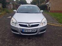 2007 Vauxhall Vectra 1.9 CDTi Exclusiv [120] 5dr Manual @07445775115@