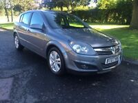 Vauxhall Astra 1.7 sxi diesel With absolutely full service history in show room condition